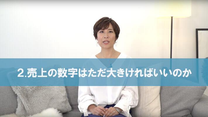 『お金の不安解放』戦略ステップ動画プログラムイメージ